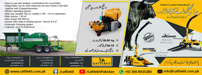 Cattle Kit - Dairy Equipment & Machinery Supplier