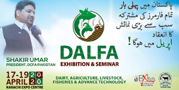 Dairy Agriculture Livestock Fisheries Expo