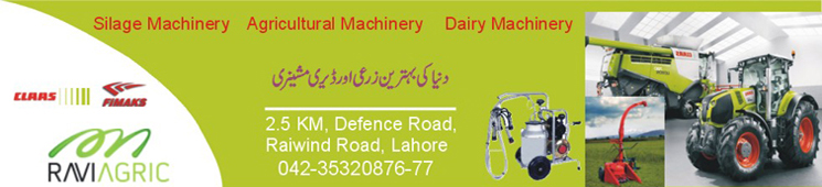 Silage Machine, Silage chopper, maize chopper, milking machinery, silage baler, tractor