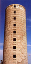 silo tower